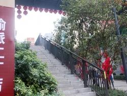 商贸城楼梯栏杆案例
